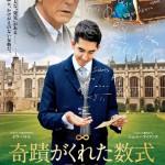 out_sushiki_B2_poster