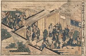 「新板浮世絵吉原大門口之図」葛飾北斎 江戸後期